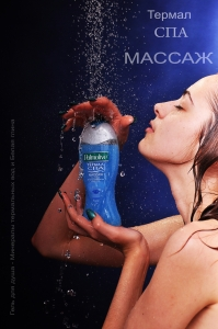 Photo-for-advertising by Vova Brutto